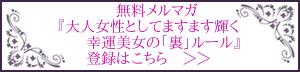 https://www.reservestock.jp/subscribe/71911